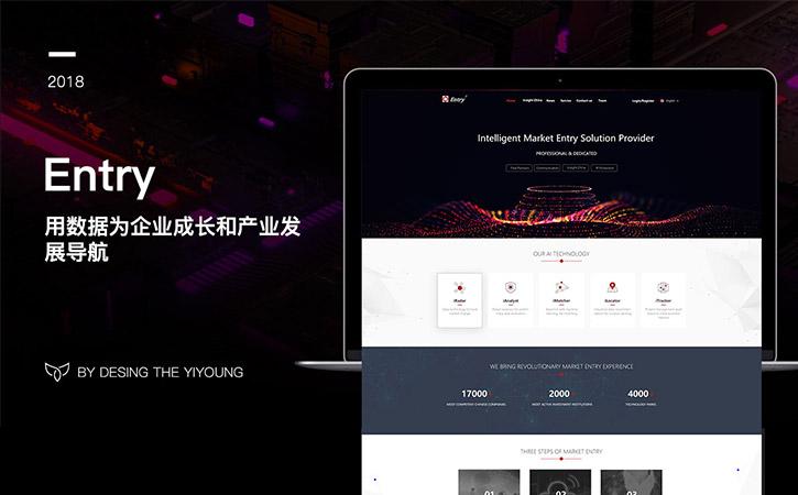 网页设计/网站ui/网站页面设计/网站UI设计首页设计
